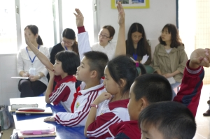 Teaching English Secondary Language ESL in China